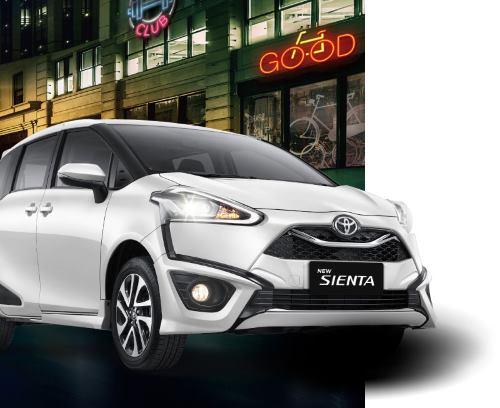 Harga Toyota Sienta Terbaru Mei 2021